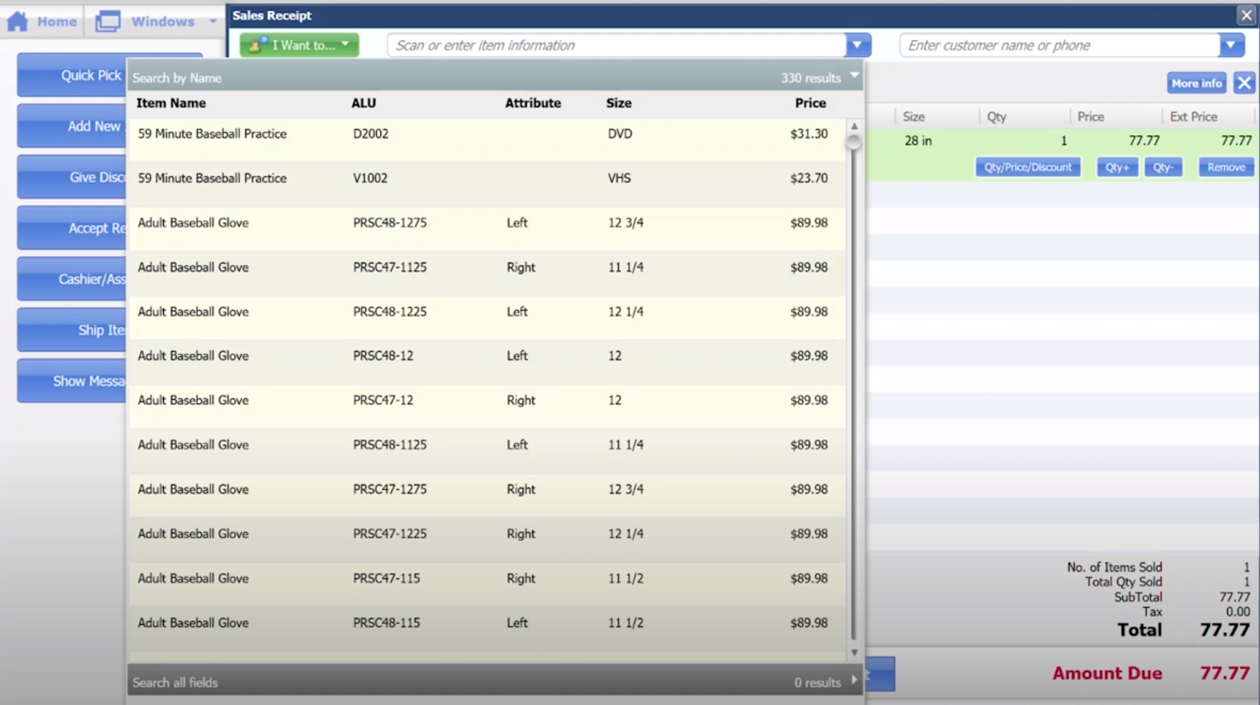 QuickBooks Point of Sale search inventory