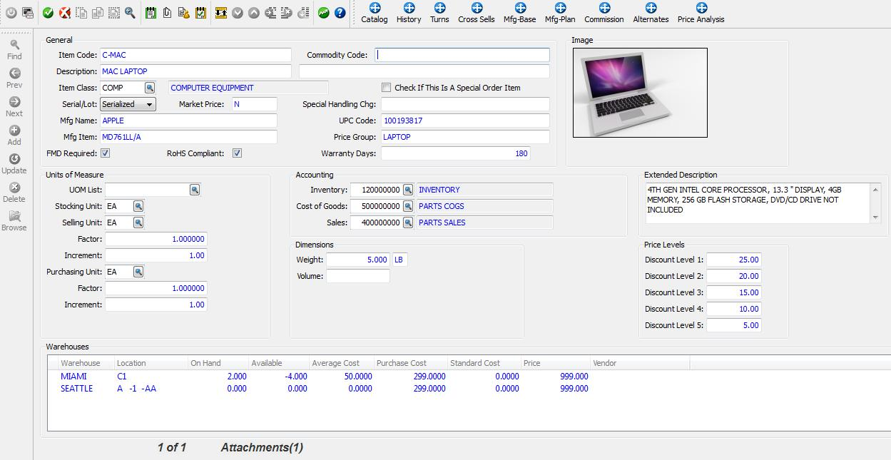 Fitrix ERP Software - Inventory Item Master Screen