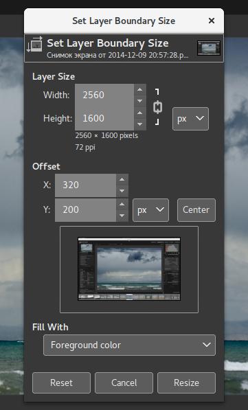 GIMP (GNU Image Manipulation Program) Software - 5