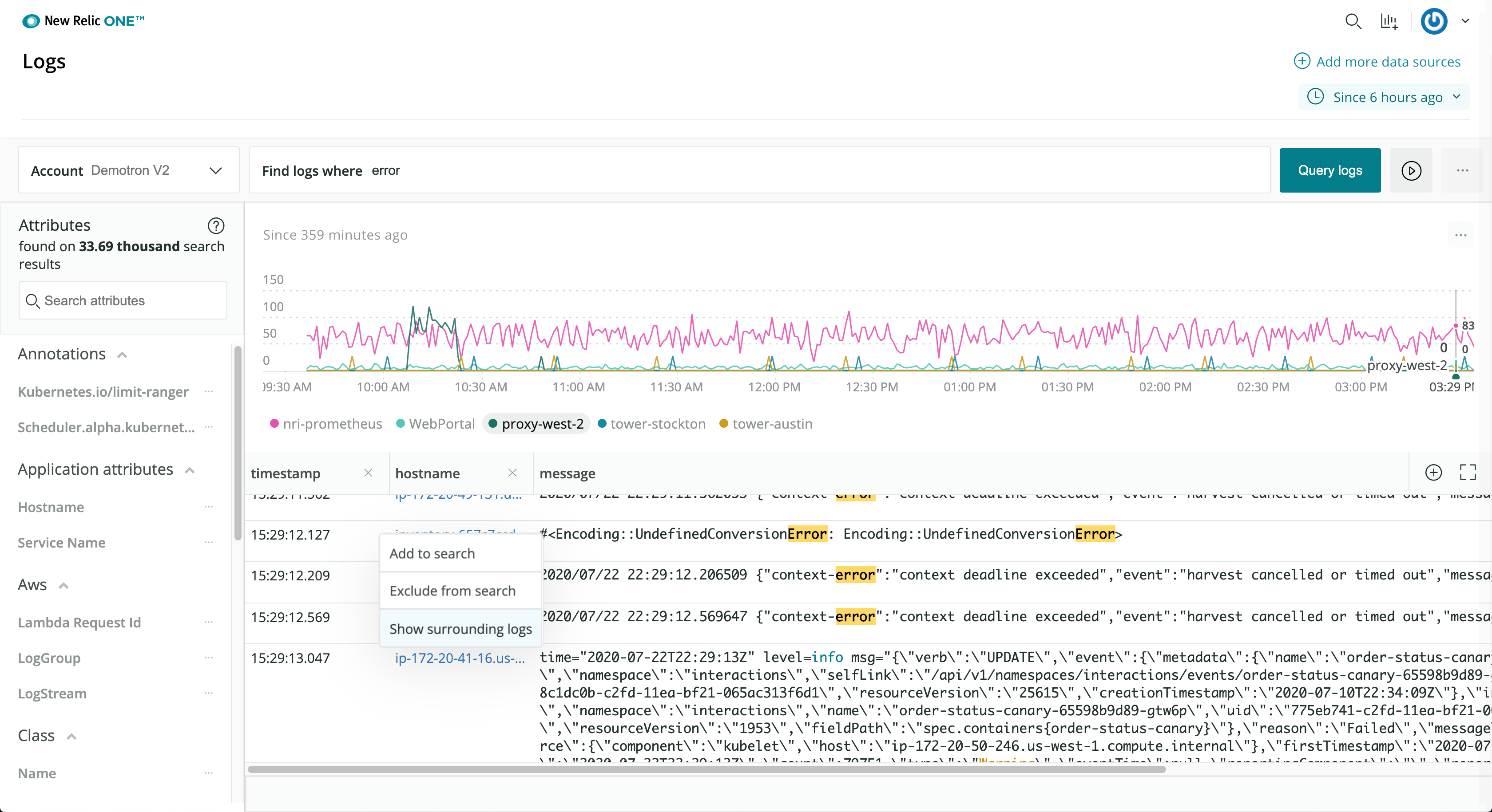 New Relic One log management