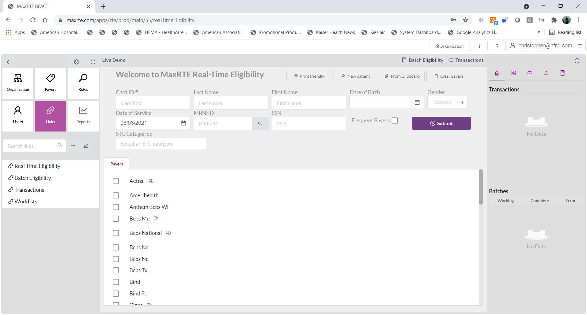 maxRTE insurance verification screen