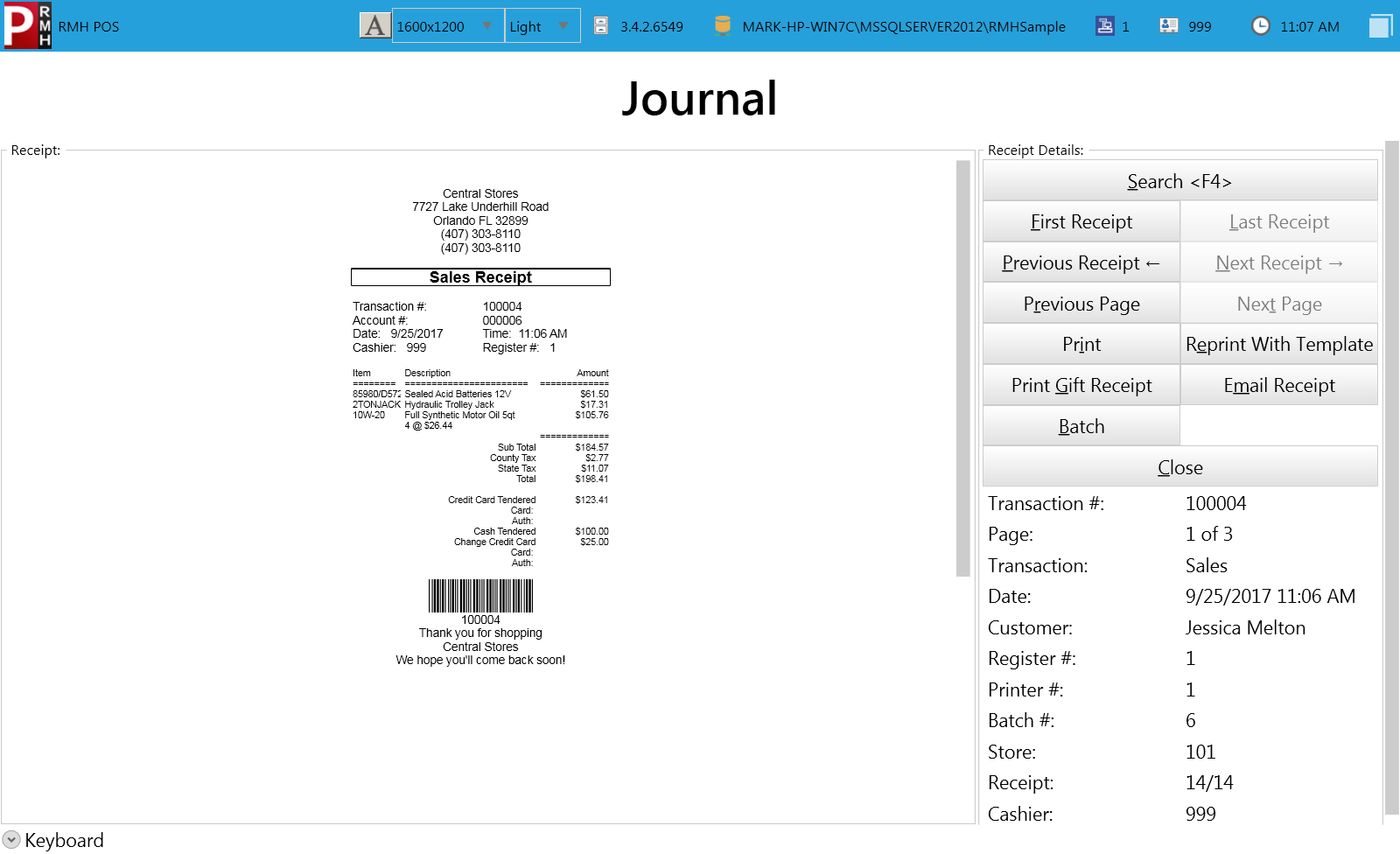 POS journal