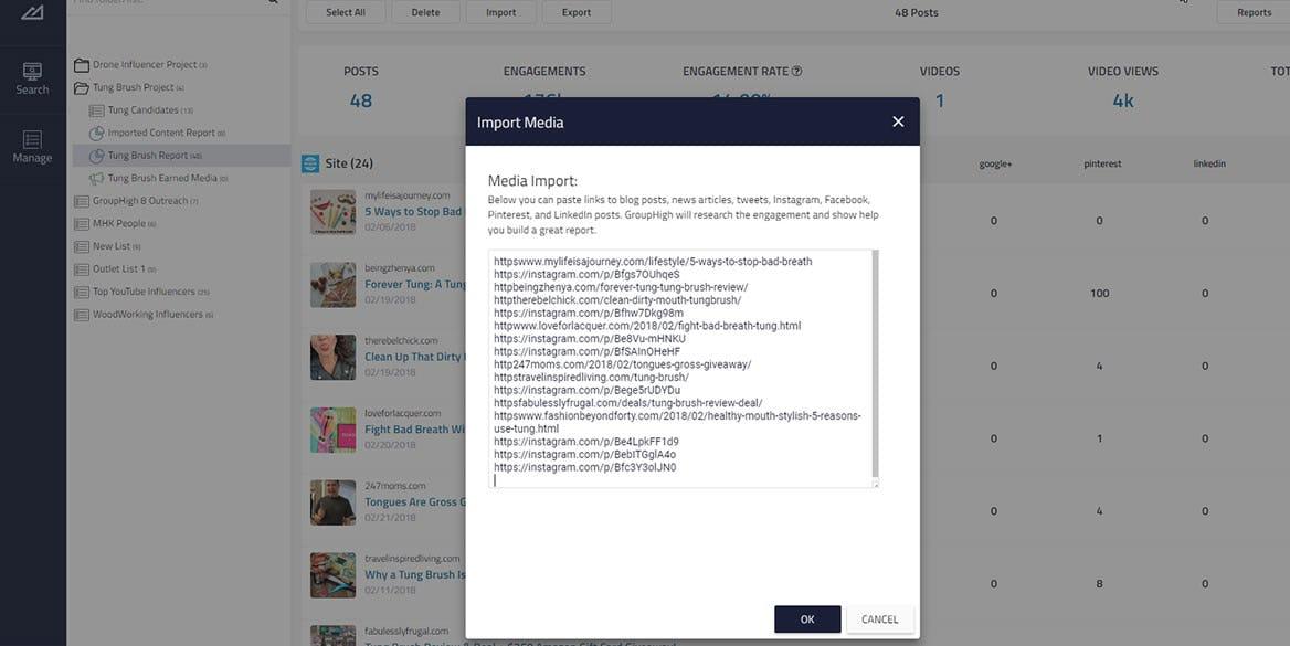 GroupHigh Software - Import media