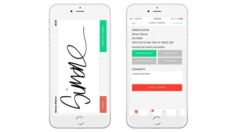 Capture digital signatures