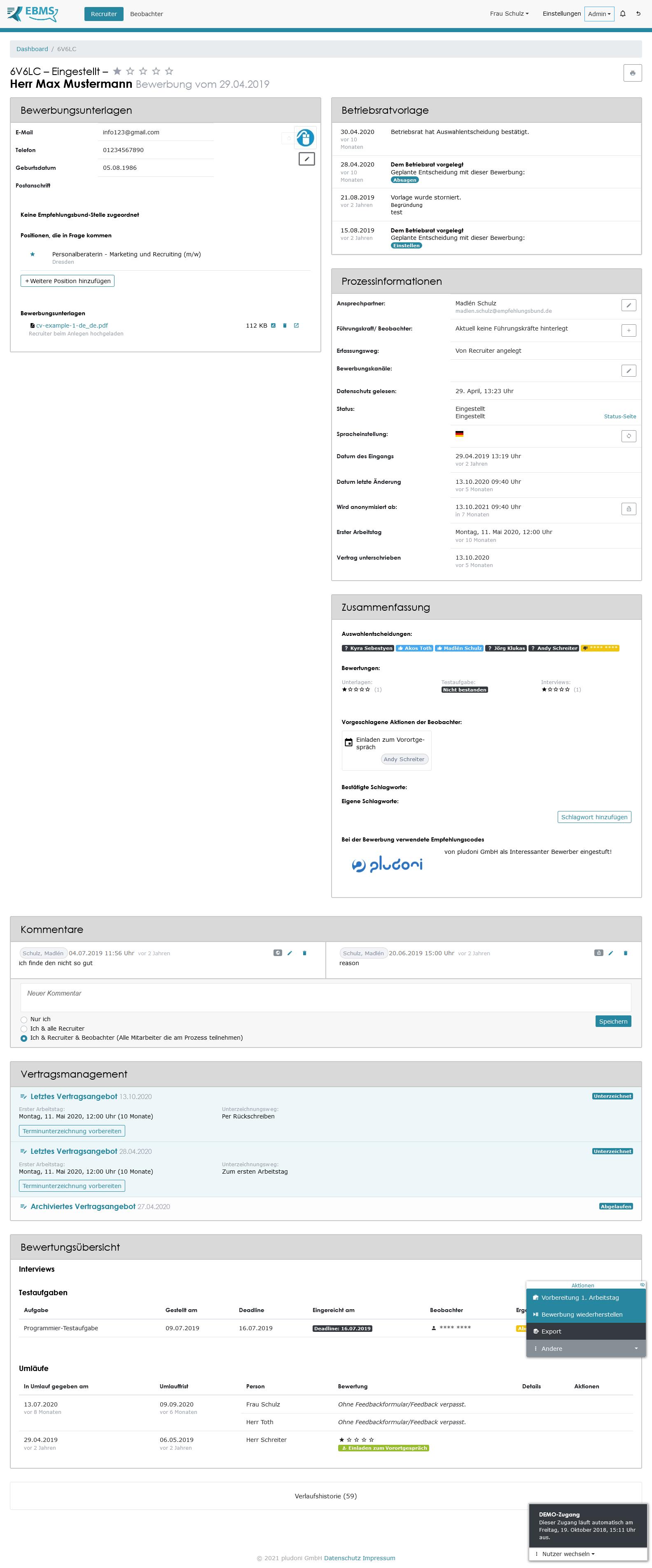 EBMS screenshot: EBMS Bewerberakte