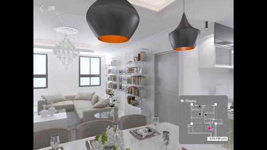 LiveTour for homebuilders & interior designers
