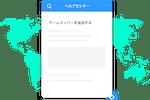elevio screenshot: Auto Translation