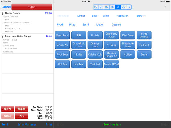 Ordyx screenshot: Users are provided with full access to all menus and modifiers from any device, smartphone or tablet