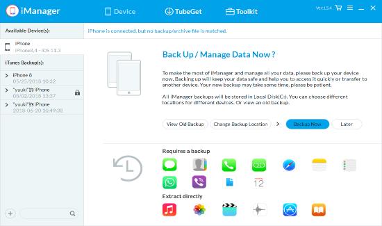 Gihosoft iManager data backup