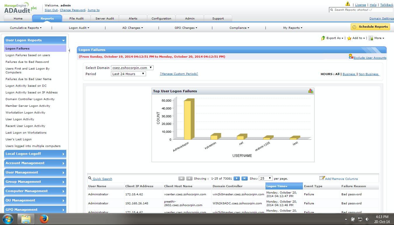 ManageEngine ADAudit Plus Software - 8