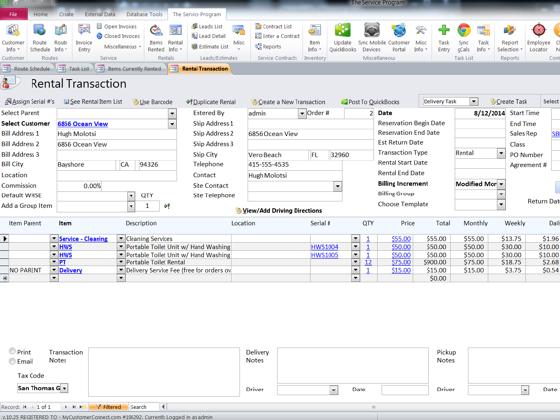 The Service Program Software - 3