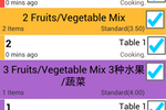 FoodZaps screenshot: Real-time updates allows users to monitor dish progress and order status