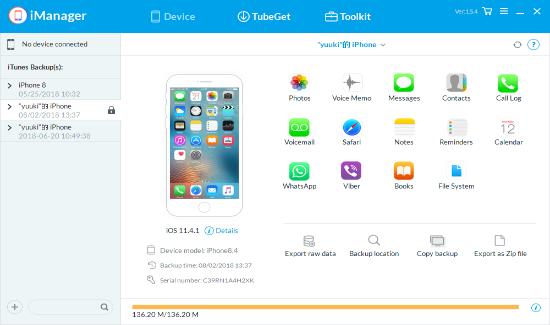 Gihosoft iManager iTunes data backup