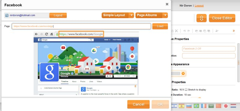 Broadcasting Facebook to big screen