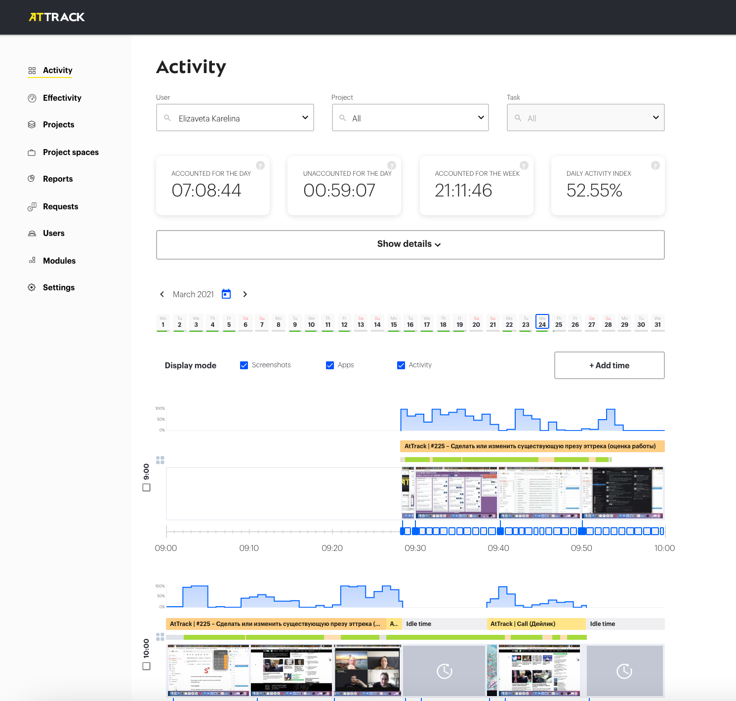 AtTrack screenshot: AtTrack Main Interface