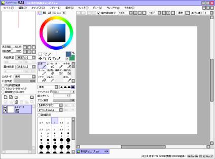 PaintTool SAI drawing page