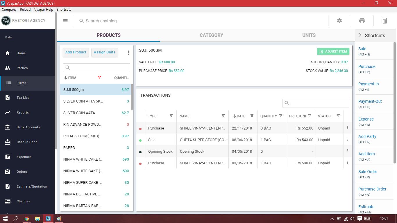 Vyapar Software - Vyapar items screenshot