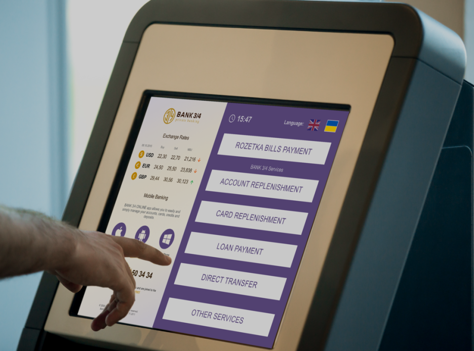 Self-service terminals allow customers to pay bills, make transfers, repay loans, and more