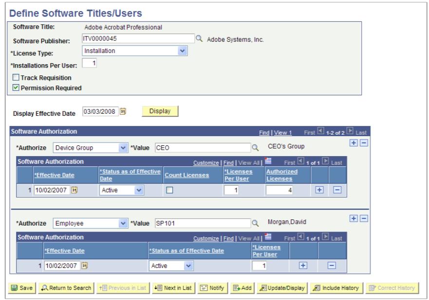 Oracle PeopleSoft Software - 2
