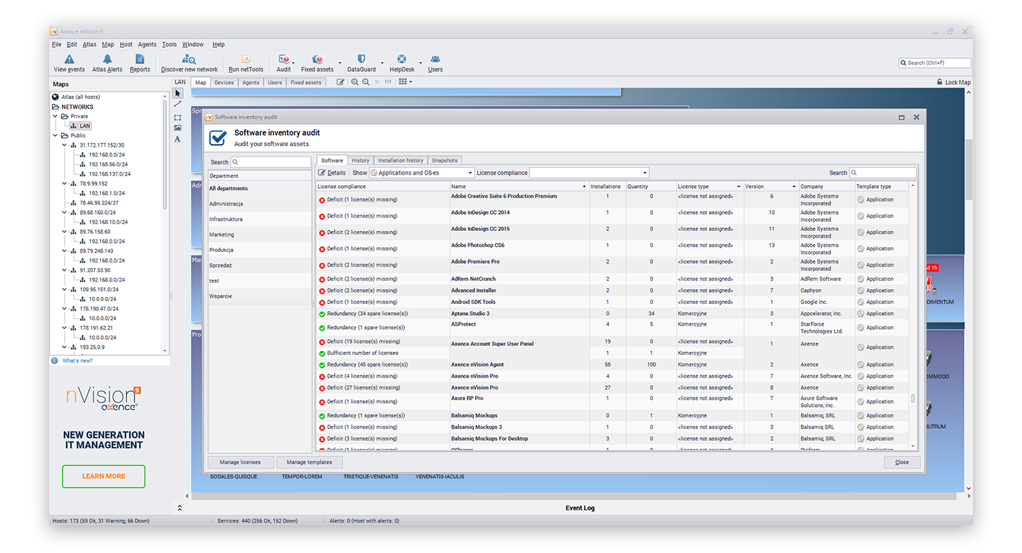 nVision Software - Inventory module