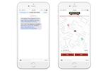 GetSwift screenshot: Tracking alerts