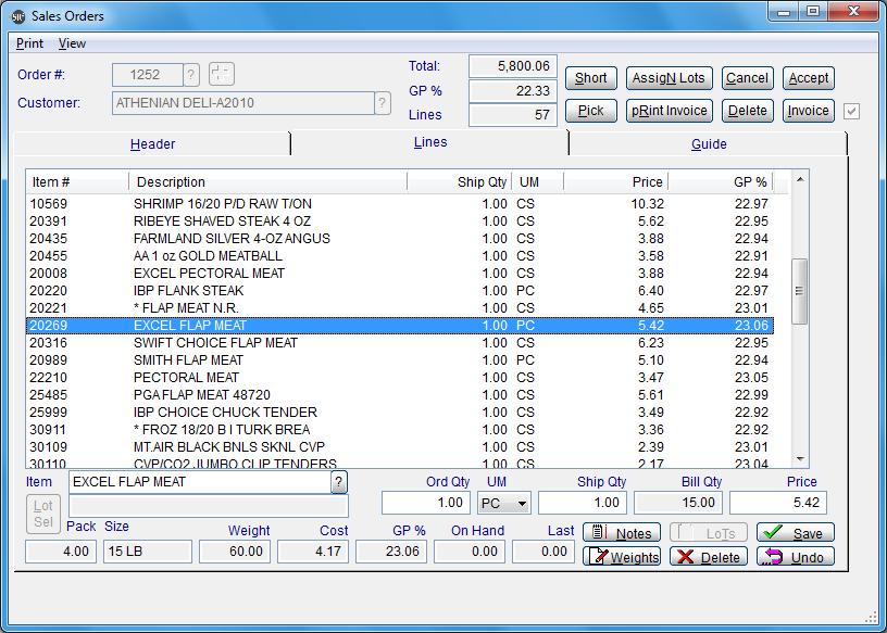 SR2Food Software - Order Entry Screen