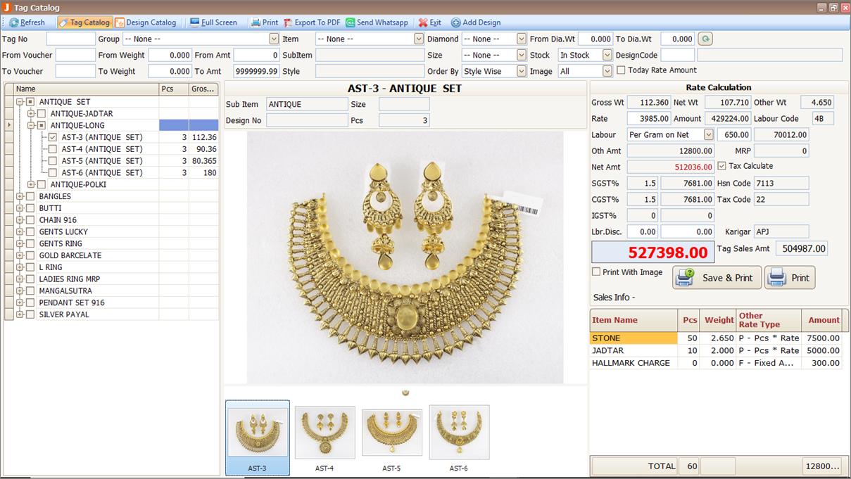 J-Soft Extreme Retail tag catalog report