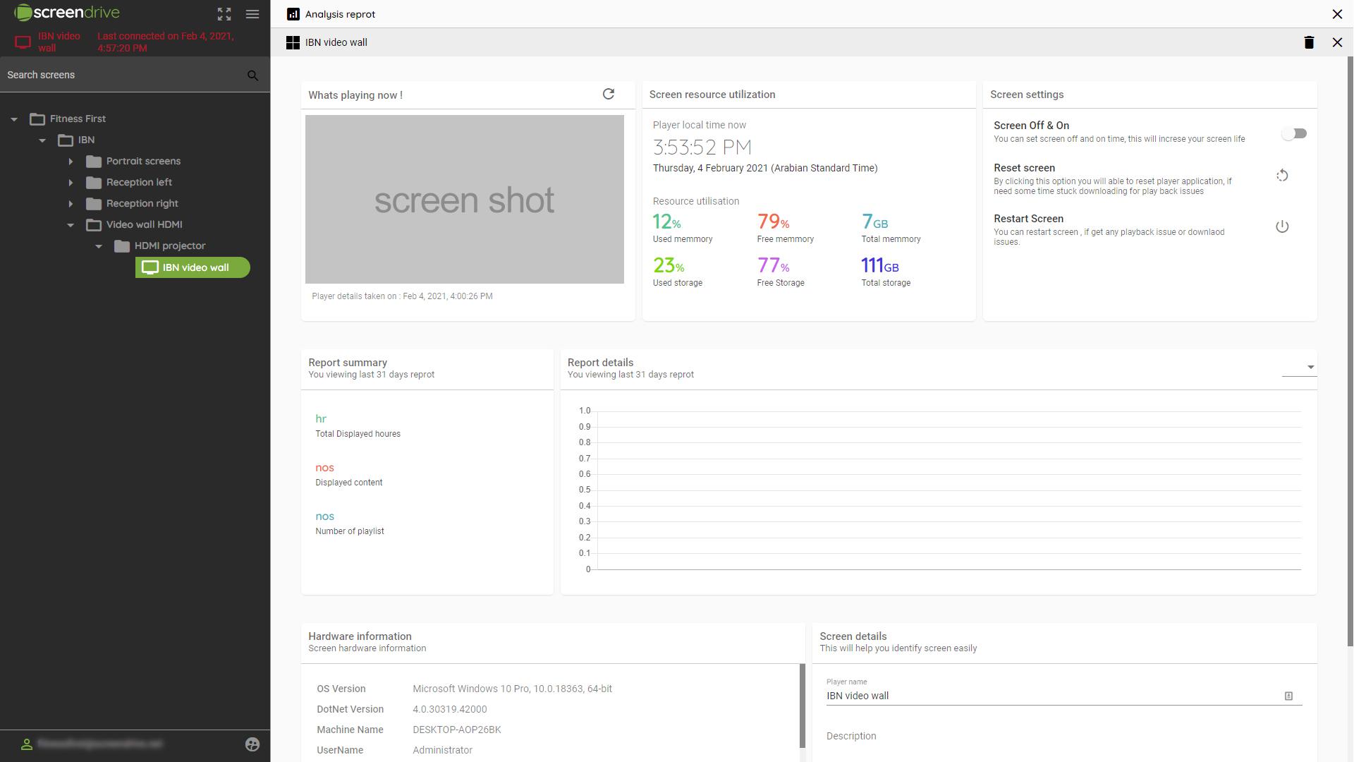 Screendrive screen details