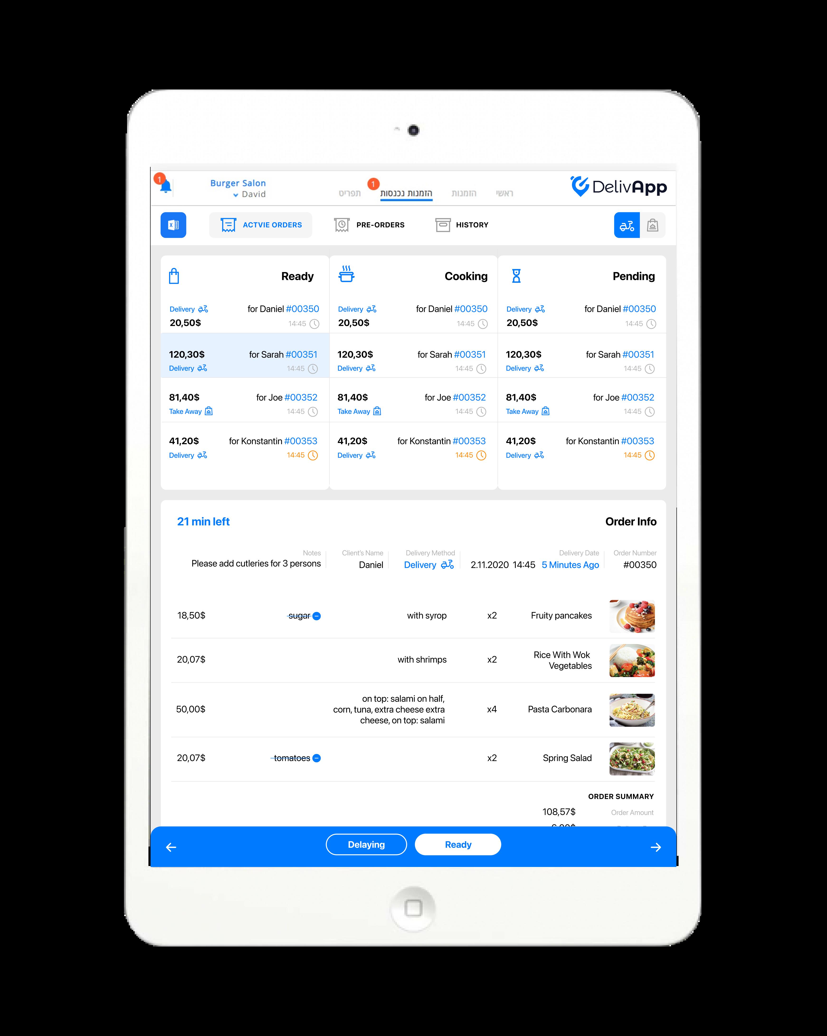 Intiutive merchant app